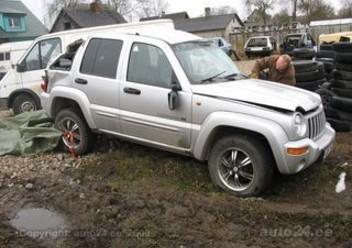 Dywaniki samochodowe Jeep Cherokee KJ