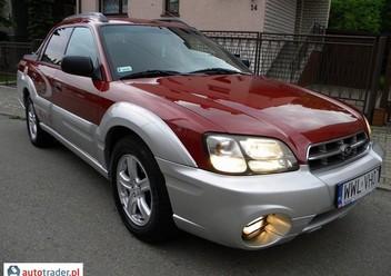 Serwo hamulca Subaru Baja